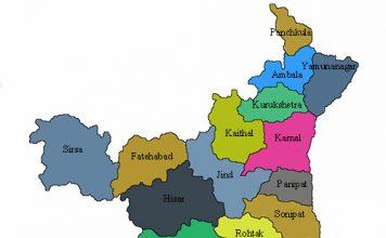 Haryana Date sheet Departmental Examinations Haryana Latest News