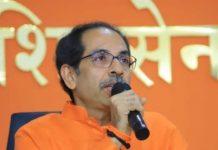 Chandigarh: कांग्रेस-एनीसीपी के हाथों से निकली बाजी! अब भाजपा पड़ेगी भारी