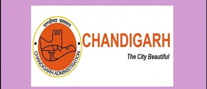 Chandigarh: Registration for participating in e-auction of vehicle numbers